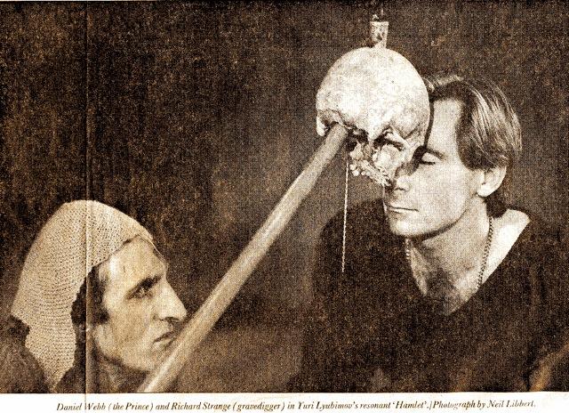 Hamlet – Richard Strange